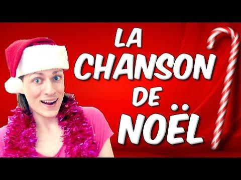 LA CHANSON DE NOËL - PARODIE