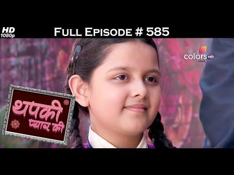 Thapki Pyar Ki - 19th February 2017 - थपकी प्यार की - Full Episode HD