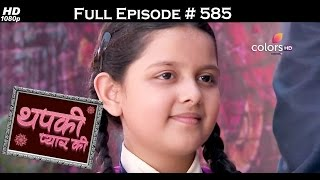 Thapki Pyar Ki - 19th February 2017 - थपकी प्यार की - Full Episode HD