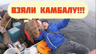 Морская рыбалка Ловля камбалы Одесса