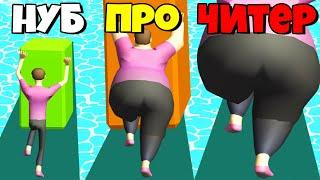 ЭВОЛЮЦИЯ ТОЛСТЯКА, МАКСИМАЛЬНЫЙ УРОВЕНЬ!   Fat Pusher