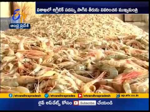 Govt Committed to Make Farming Lucrative | CM Chandrababu
