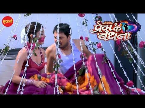 prem-ke-bandhana---प्रेम-के-बंधना-||-movie-clip-||-सुपरहिट-छत्तीसगढ़ी-फिल्म---2019