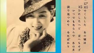 緑の月 奥田英子