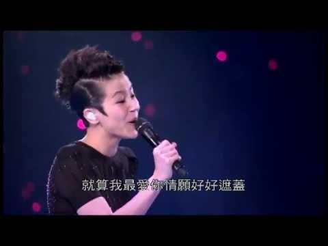何韻詩@ [Concert YY] 黃偉文作品展DVD - 明目張膽