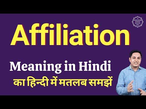 Affiliation meaning in Hindi | Affiliation ka kya matlab hota hai | Spoken English classes