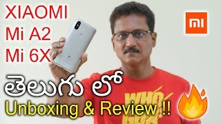 Xiaomi Mi A2 Unboxing and Review in Telugu...