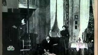 Николай II, часть 1