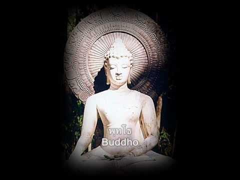 สวดมนต์แปลแบบสวนโมกข์ : Suanmokkh Chanting