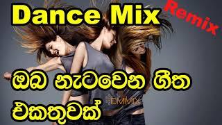 Sinhala Baila Songs Dj Remix Nonstop Best Sinhala Dj Songs Video 2018
