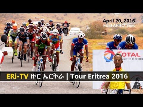 Eritrea ERi-TV Sports  | Tour Eritrea 2016 Stage 2 (April 20, 2016)