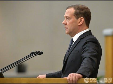 Выступление Медведева с