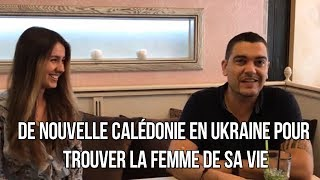 Rencontrez des Célibataires d'Ukraine
