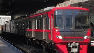 名鉄9500系9504f(普通知多半田行き) 神宮前駅発車‼️