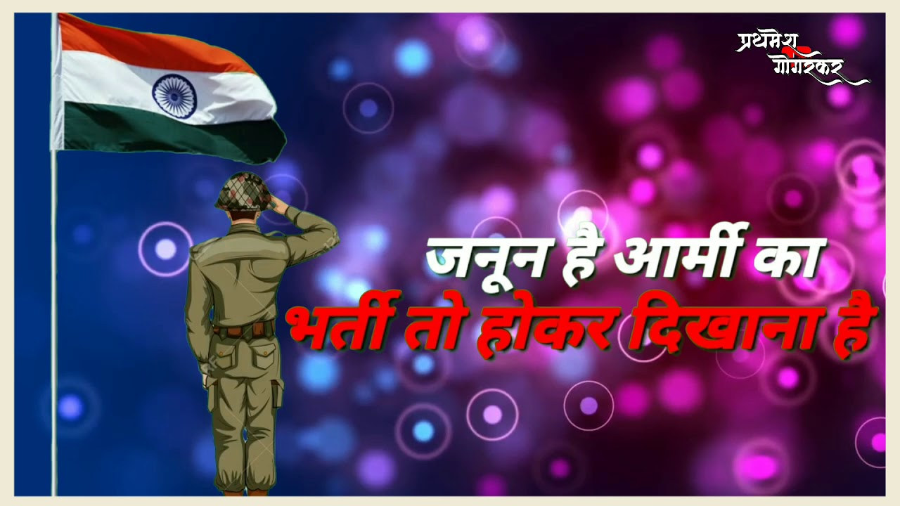 Republic day /WhatsApp status video/ Independence Day ...