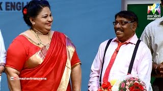 Prekshakare Aavshyamundu I Ep - 01 Welcome to new english class I Mazhavil Manorama