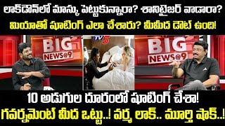 Ram Gopal Varma Ultimate Reply To TV5 Murthy | RGV Climax Movie Trailer | TV5 News Special