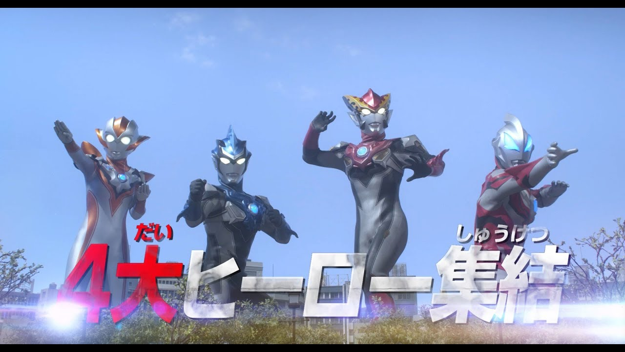 Ultraman R/B Select! Kizuna no Crystal Live-Action Film Previewed in