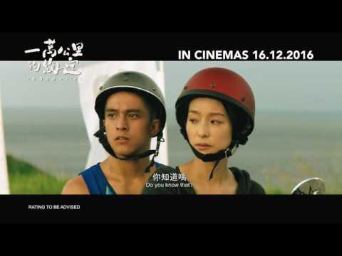 《一万公里的约定》10,000 MILES Official Trailer | In Cinemas 16.12.2016