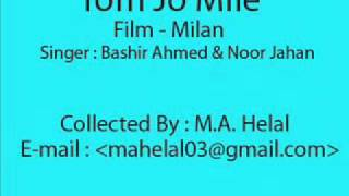East Pakistani Urdu Film Milan