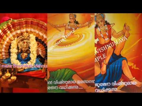 Kurupathattil vishnumaya temple