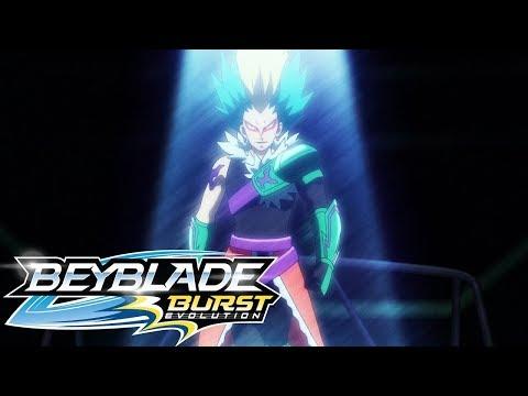 Beyblade Burst Evolution русский | сезон 2 | Эпизод 39 | Император подполья!