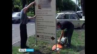 Половина рекламных конструкций в Краснодаре незаконна(, 2013-06-07T10:58:17.000Z)