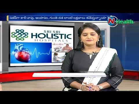 Pulmonary Embolism Treatment & Management || Blood Clot || Hello Doctor || NTV