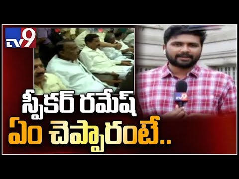 Karnataka political crisis : 16 rebel MLAs do not attend CLP meeting - TV9