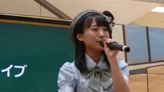 20180716 渚沙のうきうき献血教室 Part2 AKB48 Team8 坂口渚沙 ※撮影許...