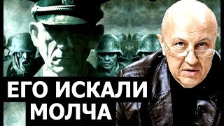"""Кто вытащил """"серого волка"""" из западни. Андрей Фурсов."""
