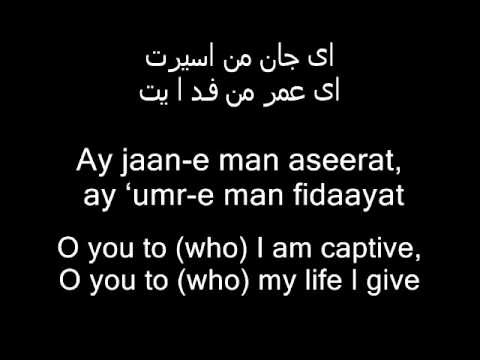 AHMAD ZAHIR Lyrics, Translation