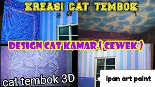 Kreasi Cat Tembok  Design Cat Kamar (cewek) Cat Tembok 3d