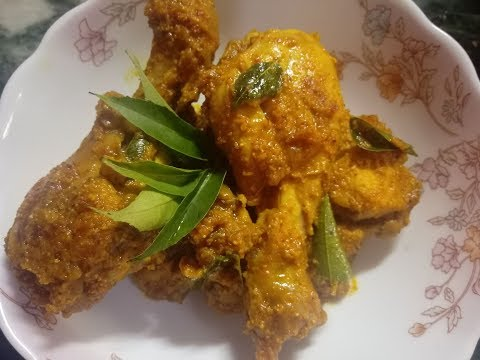 Coconut Chicken With Curry Leaves | Minakshi's Kitchen