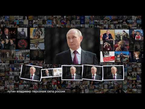 Шоу с мультяшным Путиным обругали ТВ и радио Интернет и СМИ