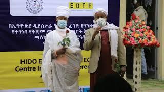 ECCE Inauguration