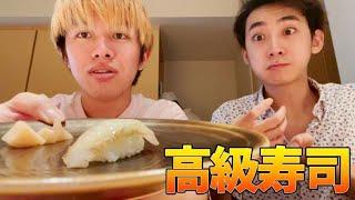 りあんと高級寿司を食べた!【ジャン負けおごり】