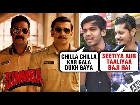 Fans CRAZY REACTION On Ajay Devgn & Ranveer Singh ENTRY In SIMMBA thumbnail