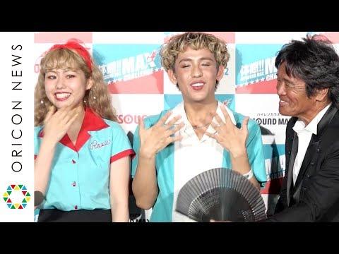 ぺこ、松崎しげるのアカペラバースデーソングに感激「家族が腰を抜かす!」 『JOYSOUND MAX PARTY』開催