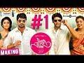 Raja Rani - Audio Teaser 1 | Making of Hey Baby | Feat G V Prakash