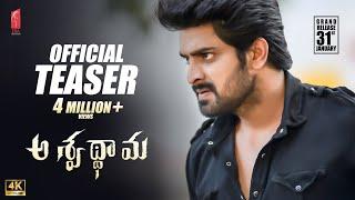Naga Shaurya's Aswathama Telugu Movie Teaser 2020