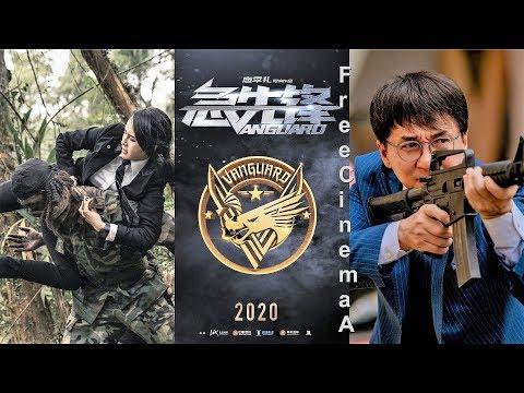 АВАНГАРДНЫЙ Vanguard (2020)(Jackie Chan)(18+) Русский Free Cinema Aeternum