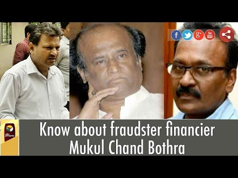Know about fraudster Cinema financier Mukul Chand Bothra