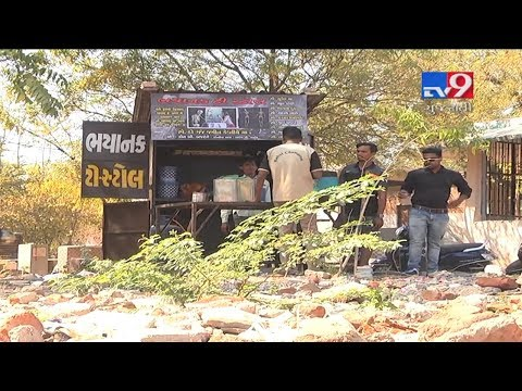 This unique tea stall of Ahmedabad will take you to another world- Tv9