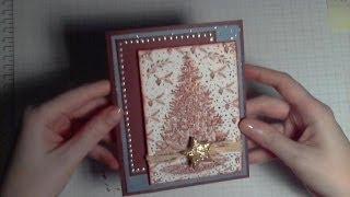 Christmas Card - Tunnel Card