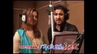 Mosam de barani {Ghazala javed And Raheem shah new pashto song 2011} eaglehits   YouTube
