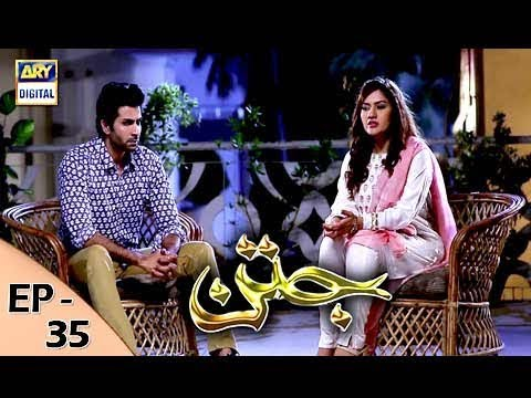 Jatan - Episode 35 - 1st January 2018  - ARY Digital Drama