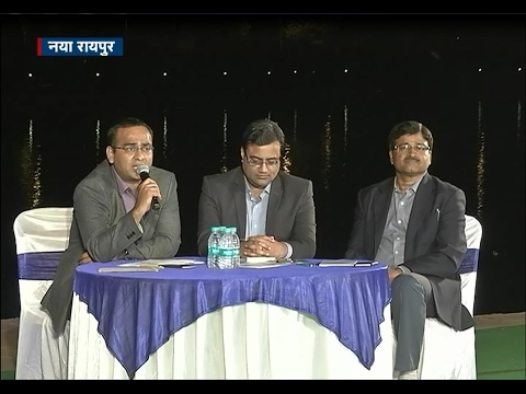 Smart City New Raipur Ki Parikalpana