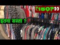 Colaba causeway market Fashion Clothes for Ladies | Trendy Clothes,Jewellery ,Shoes | AY Vlogs