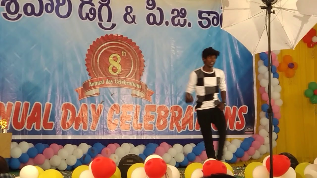 Sri Hari degree college my college days function